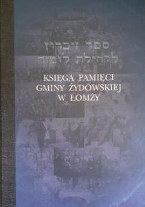 Księga Pamięci Gminy Żydowskiej w Łomży  –  praca zbiorowa, Jom-Tow Lewiński
