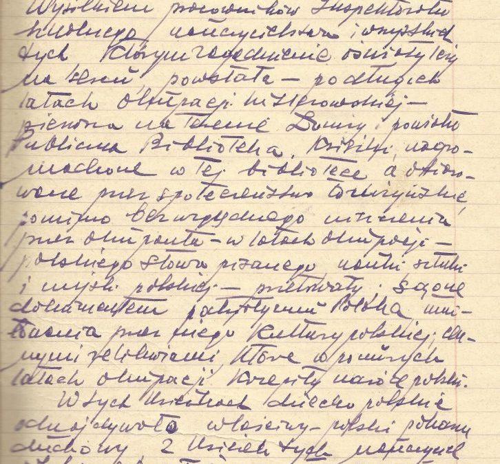 Biblioteka Miejska w Łomży po II wojnie światowej