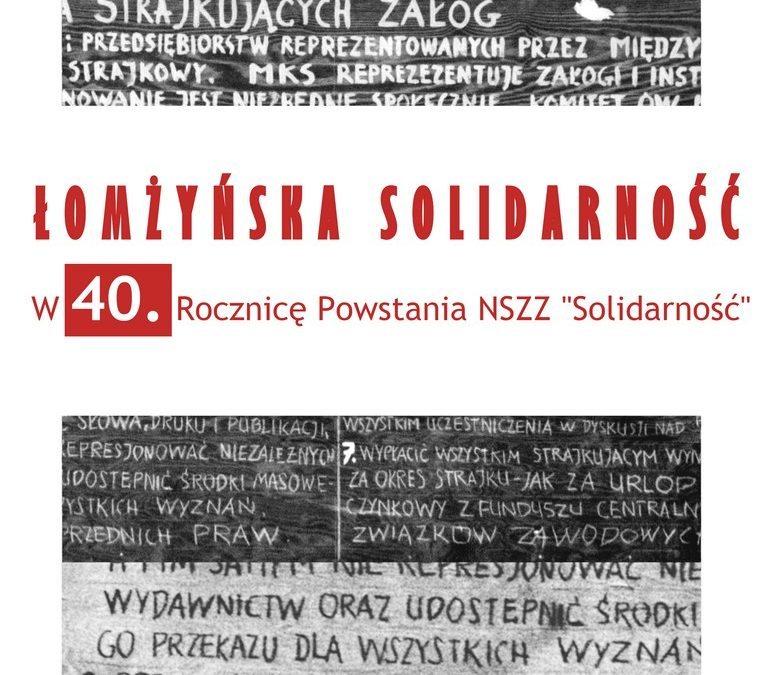 Łomżyńska Solidarność